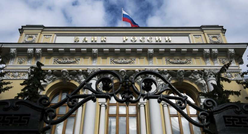 Bank of Russia decided to reduce the key rate to9.25%