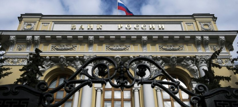 Bank of Russia decided to reduce the key rate to 9.25%
