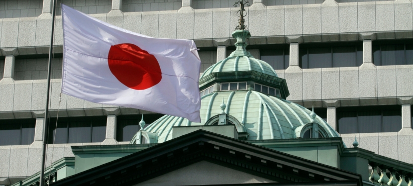BOJ leaves rates unchanged