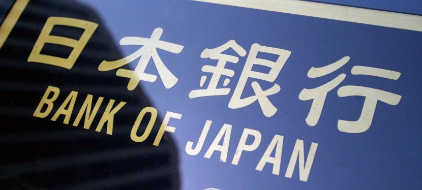 BOJ leaves monetary policy unchanged